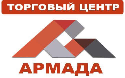 "Торговый центр ""Армада в Курчатове"